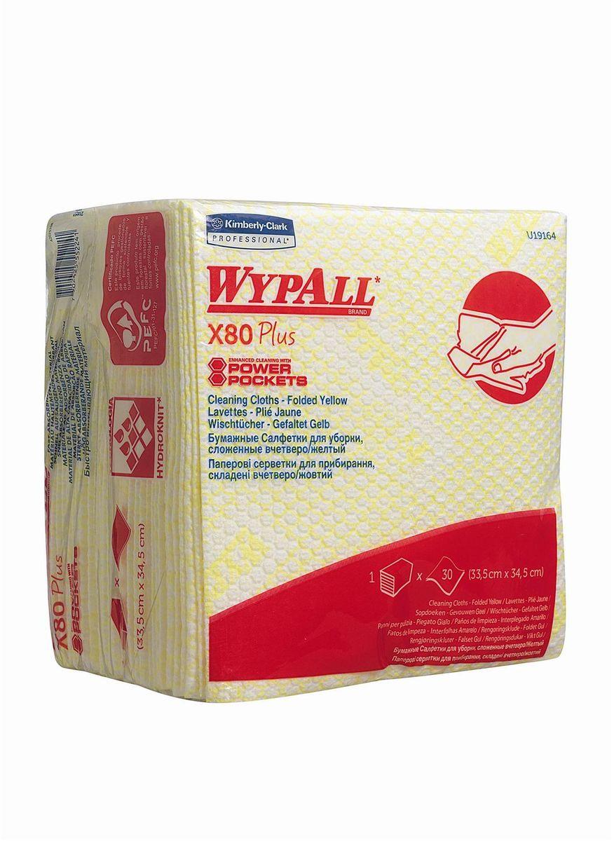 Салфетка протирочная Wypall Х80 Plus, 4 сложения, 30 листов. 1916419164Универсальные протирочные салфетки для многоразового использования с тиснением, изготовленные по технологиям HYDROKNIT® и PowerPocket®, обладают повышенной впитывающей способностью, долговечностью и прочностью (как в сухом, так и во влажном состоянии), могут использоваться с большинством растворителей или другими агрессивными жидкостями, обеспечивают быструю очистку и помогают сократить расходы. Идеальное решение для выполнения сложных задач в пищевой промышленности, на производственных участках со строгим разделением операций, при грубой очистке в клинических помещениях и палатах пациентов. Помогает предотвратить перекрестное загрязнение за счет цветовой кодировки. Салфетки можно стирать и использовать повторно, что уменьшает объем отходов и сокращает эксплуатационные затраты. Совместимы с диспенсером 7969. Формат поставки: протирочные салфетки со сложением вчетверо interfold, упакованные в полиэтиленовый пакет для защиты от брызг и воды, обеспечивающий мгновенный доступ к...