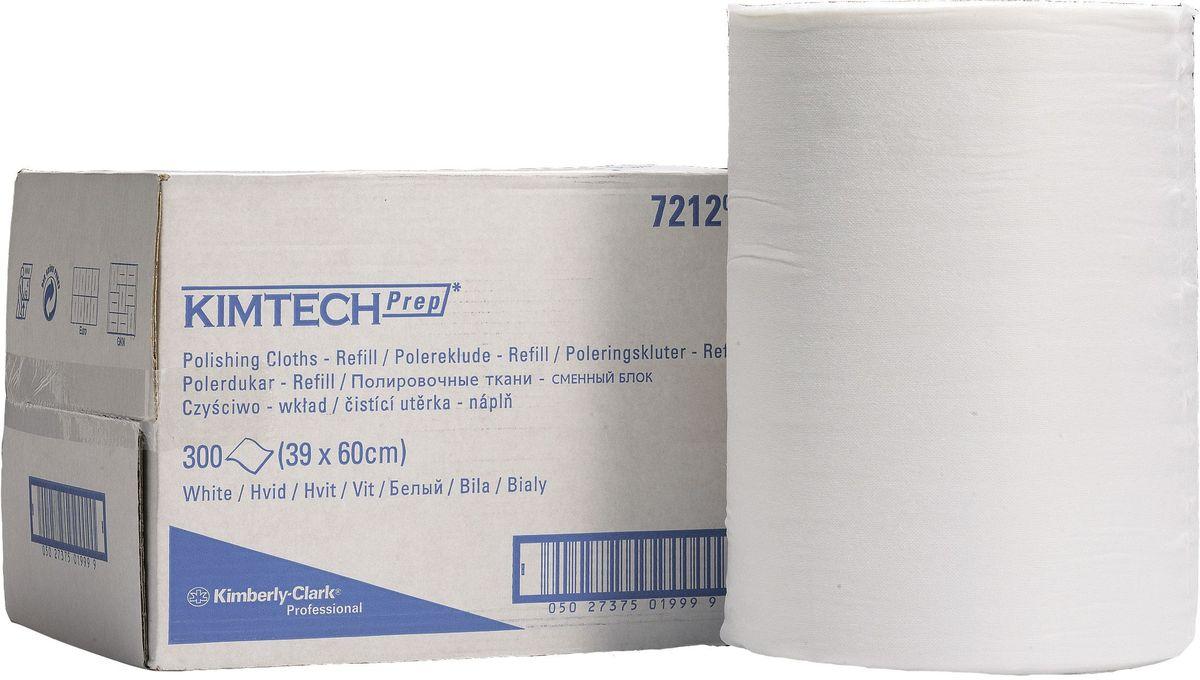 Салфетки Kimtech, для полировки, сменный блок. 72127212Салфетки Kimtech, выполненные из прочного вискозного материала, изготовлены методом гидросплетения и предназначены для сухой полировки и обработки поверхностей перед и после окраски, а также для полировки стеклянных поверхностей.