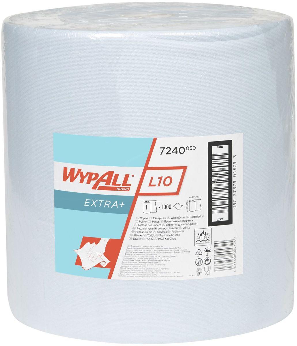 Полотенца бумажные Wypall L10 Extra, 1000 шт. 72407240Бумажные полотенца Wypall L10 Extra изготовленные из целлюлозы, обладают отличной впитывающей способностью, долговечностью и прочностью, как в сухом, так и во влажном состоянии. Подходят для работы по очистке от клея, масла, мусора, стекол, а также для прецизионной очистки сложных механизмов и деталей. Бумажные полотенца Wypall L10 Extra могут использоваться с переносными или стационарными диспенсерами для контроля расхода продукта и уменьшения объема отходов. Количество полотенец: 1000 шт.
