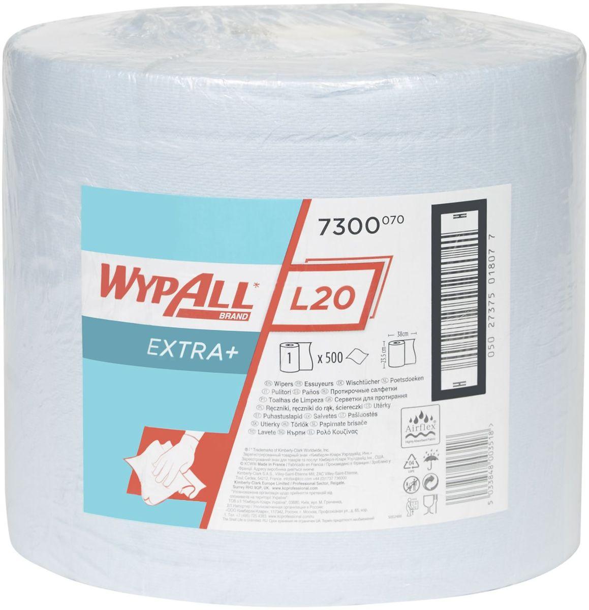 Салфетка бумажная Wypall L30, двухслойные, 500 листов. 73007300Протирочные салфетки с ограниченным сроком службы, произведенные при помощи технологии AIRFLEX®. Благодаря данной технологии изготовления салфетки WYPALL серии L30 отличаются особенной прочностью и быстротой впитывания жидкостей. Идеальные салфетки для универсальных задач, сбора грязи, работы с маслом, протирки и впитывания жидкостей в пищевой промышленности, автомобильной индустрии и многих других областей. Формат поставки: большой рулон с перфорацией на 500 отрывов. Может использоваться с переносными или стационарными диспенсерами для контроля расхода продукта и уменьшения объема отходов.