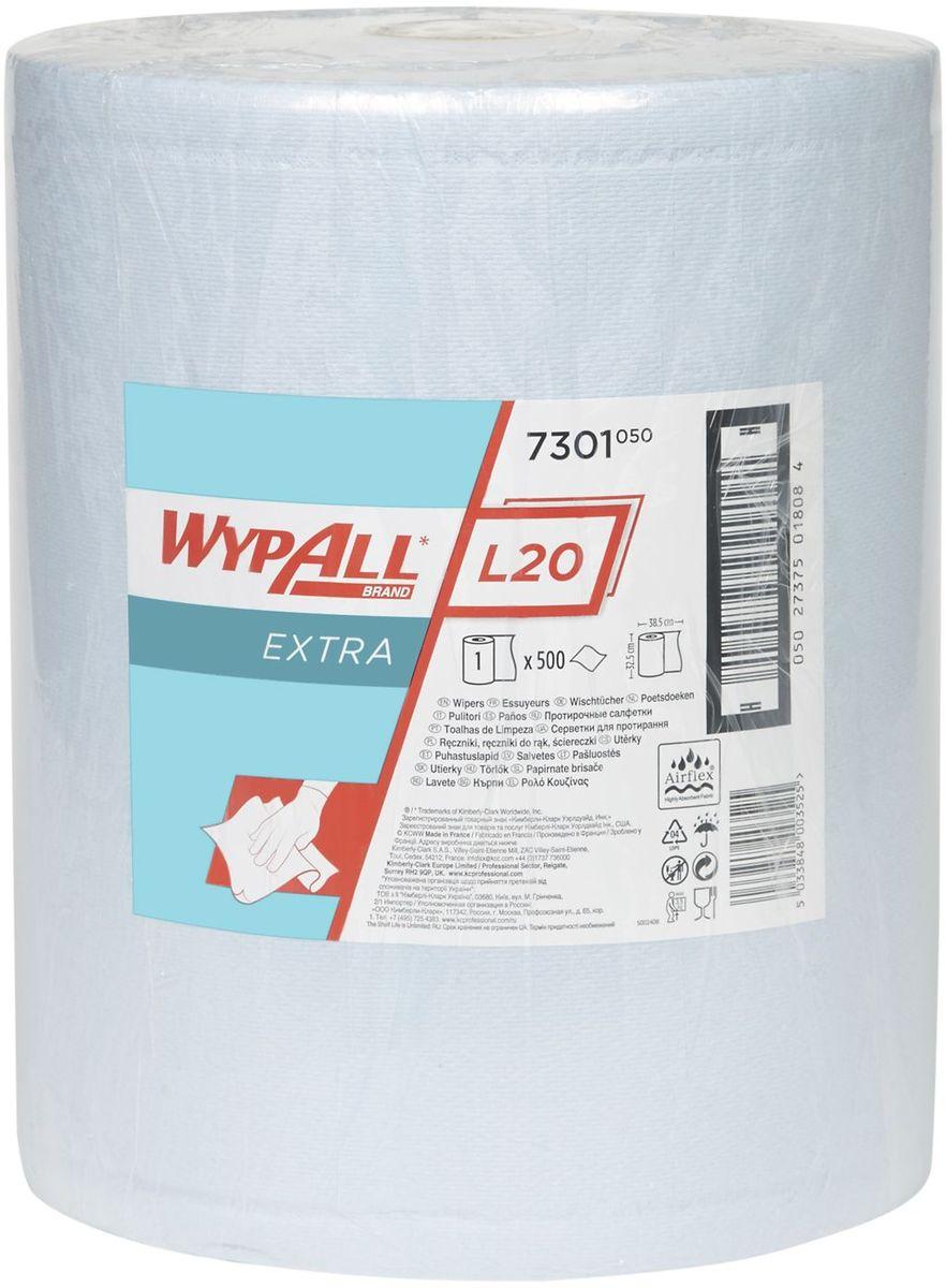 Салфетка бумажная Wypall L20 Extra, двухслойные, 500 листов. 73017301Протирочные салфетки с ограниченным сроком службы, произведенные при помощи технологии AIRFLEX®. Благодаря данной технологии изготовления салфетки WYPALL серии L30 отличаются особенной прочностью и быстротой впитывания жидкостей. Идеальные салфетки для универсальных задач, сбора грязи, работы с маслом, протирки и впитывания жидкостей в пищевой промышленности, автомобильной индустрии и многих других областей. Формат поставки: большой рулон с перфорацией на 500 отрывов. Может использоваться с переносными или стационарными диспенсерами для контроля расхода продукта и уменьшения объема отходов.