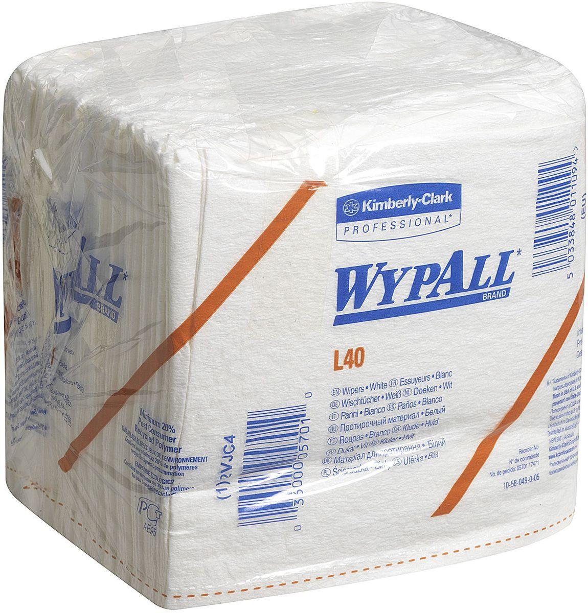 Салфетка протирочная Wypall L40, 4 сложения, 56 листов. 74717471Протирочные салфетки с ограниченным сроком службы, произведенные при помощи технологии AIRFLEX®, отличаются прочностью и отличной впитывающей способностью, что позволяет быстро и экономно выполнять очистку, расходуя меньше салфеток и сокращая затраты. Идеальное решение для операций ежедневной очистки на производственных участках, очистки технологических линий, быстрого устранения крупных разливов масла, смазки, протирки рук и лица пациентов в медицинских учреждениях; помогает предотвратить распространение бактерий. Формат поставки: Упаковка из 18 пачек по 56 листов. Может использоваться с диспенсером 7969 для контроля расхода продукта и уменьшения объема отходов.