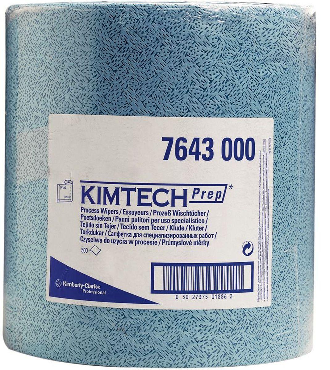 Салфетка протирочная Kimtech, 500 листов. 76437643Идеальное решение для повторного использования при очистке с применением химикатов и растворителей; не оставляют ворса. Формат поставки: сложенные вчетверо протирочные салфетки, упакованные в полиэтиленовый пакет для защиты от брызг и воды, обеспечивающий мгновенный доступ к гигиенически защищенным салфеткам на рабочем месте. Ассортимент надежных, высокоэффективных протирочных материалов, соответствующих конкретным задачам в таких контролируемых областях применения, как транспорт, здравоохранение и производство. Может использоваться с переносными или стационарными диспенсерами для контроля расхода продукта и уменьшения объема отходов.