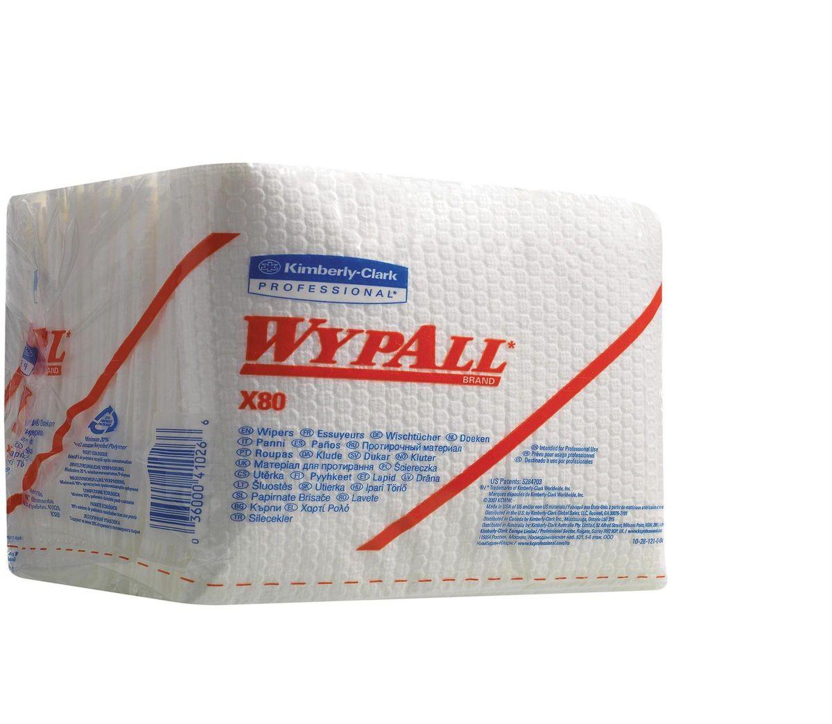 Салфетки бумажные Wypall Х80, 50 шт. 83888388Бумажные салфетки Wypall Х80, изготовленные из целлюлозы и синтетики, обладают отличной впитывающей способностью, долговечностью и прочностью, как в сухом, так и во влажном состоянии. Салфетки могут использоваться с большинством растворителей, обеспечивают быструю очистку и помогают сократить расходы. Подходят для работы по очистке от клея, масла, мусора, стекол, а также для прецизионной очистки сложных механизмов и деталей. Салфетки Wypall Х80 могут использоваться с переносными или стационарными диспенсерами для контроля расхода продукта и уменьшения объема отходов.