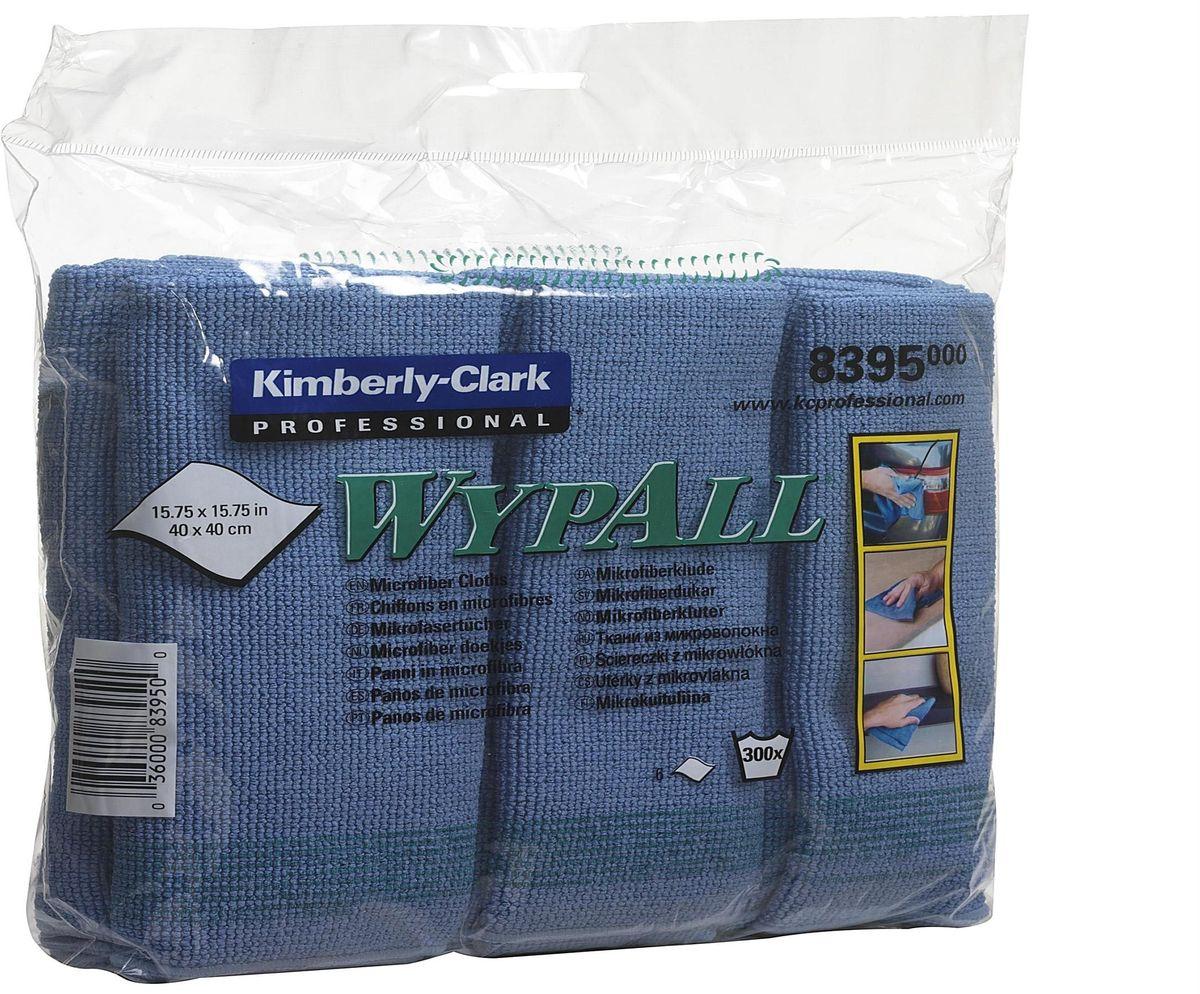 Салфетка протирочная Wypall, цвет: синий, 40 х 40 см, 6 шт. 83958395Универсальные высококачественные салфетки из микрофибры с цветовой кодировкой уменьшают риск перекрестного загрязнения, обеспечивают очистку без применения химикатов и помогают снизить затраты. Идеальное решение для очистки рабочих столов и поверхностей; очистка стекол и зеркал без разводов при помощи зеленых салфеток из микрофибры; повышение уровня гигиены. Формат поставки: сложенные протирочные салфетки, упакованные в 4 полиэтиленовых пакета для защиты от брызг и воды по 6 штук, обеспечивающий мгновенный доступ к гигиенически-защищенным салфеткам на рабочем месте. 8394 - желтый 8395 - синий 8396 - зеленый (специально для стекол) 8397 - красный