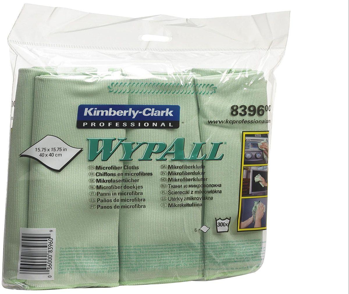 Салфетка протирочная Wypall, цвет: зеленый, 40 х 40 см, 6 шт. 83968396Универсальные высококачественные салфетки из микрофибры с цветовой кодировкой уменьшают риск перекрестного загрязнения, обеспечивают очистку без применения химикатов и помогают снизить затраты. Идеальное решение для очистки рабочих столов и поверхностей; очистка стекол и зеркал без разводов при помощи зеленых салфеток из микрофибры; повышение уровня гигиены. Формат поставки: сложенные протирочные салфетки, упакованные в 4 полиэтиленовых пакета для защиты от брызг и воды по 6 штук, обеспечивающий мгновенный доступ к гигиенически-защищенным салфеткам на рабочем месте. 8394 - желтый 8395 - синий 8396 - зеленый (специально для стекол) 8397 - красный
