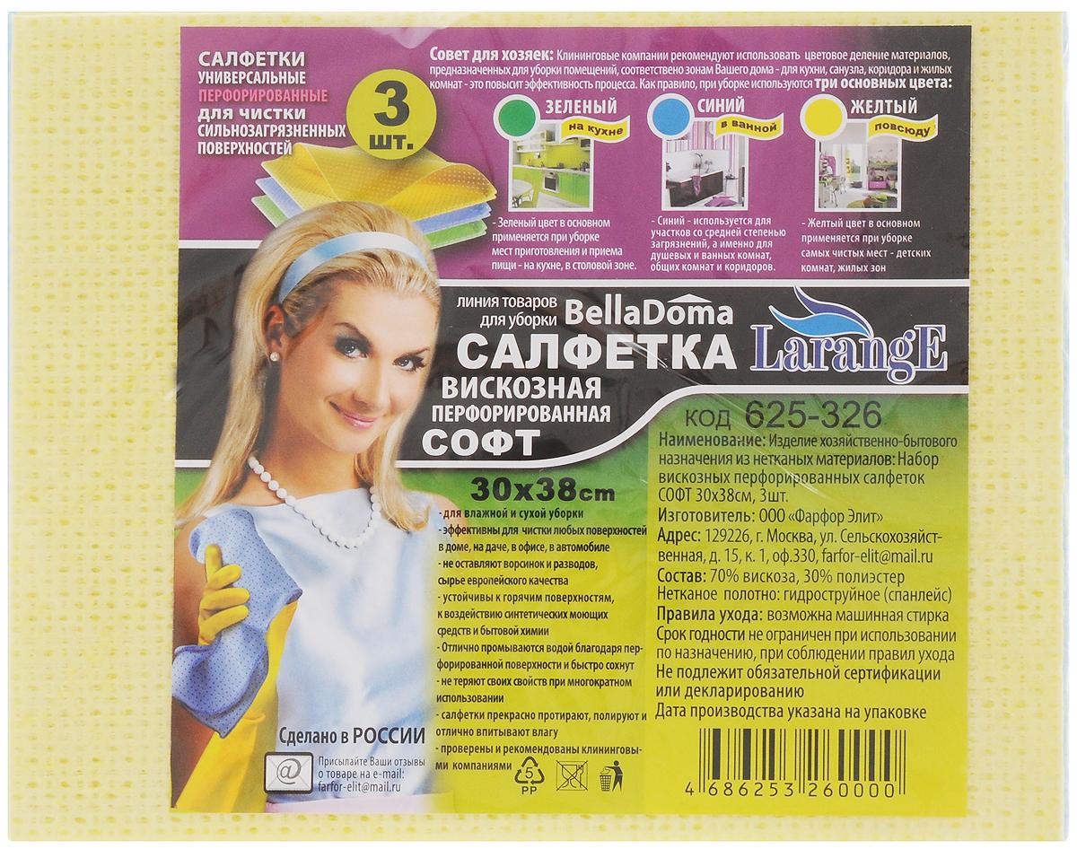 Салфетка для уборки LarangE Софт, перфорированная, универсальная, 30 х 38 см, 3 шт625-326Перфорированная салфетка для уборки LarangE Софт выполнена из 70% вискозы и 30% полиэстера, превосходно впитывает влагу и легко отжимается. Быстро и эффективно очищает загрязнения, не оставляет разводов. В комплекте 3 салфетки.