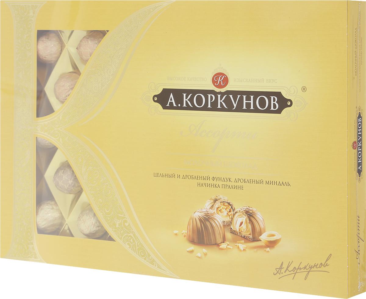 А.Коркунов Коркунов конфеты Ассорти молочный шоколад, 253 г 4606720007761
