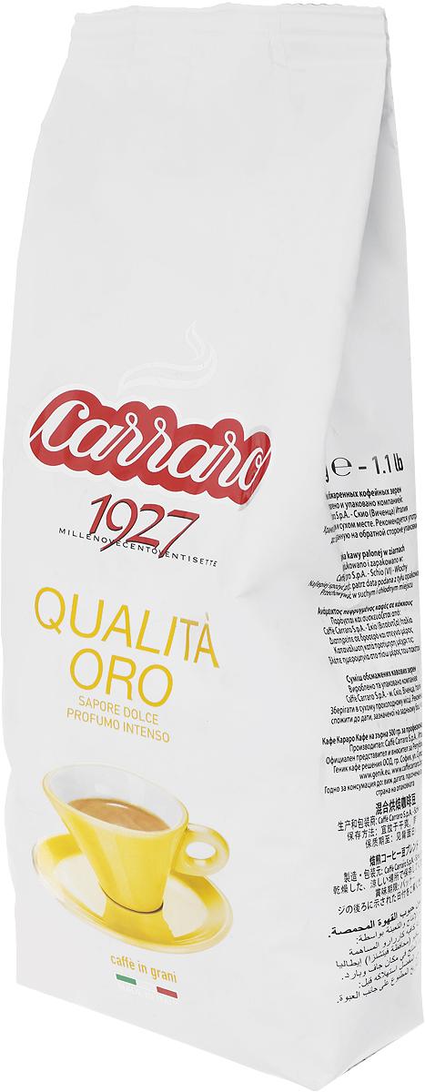 Carraro Qualita Oro кофе в зернах, 500 г8000604001399Тончайший аромат и богатый вкус: Carraro Qualita Oro - кофе, созданный для тех, кто предпочитает нежные бархатистые оттенки. Эту смесь Арабики и Робусты отличает интенсивный и довольно стойкий цветочный аромат.