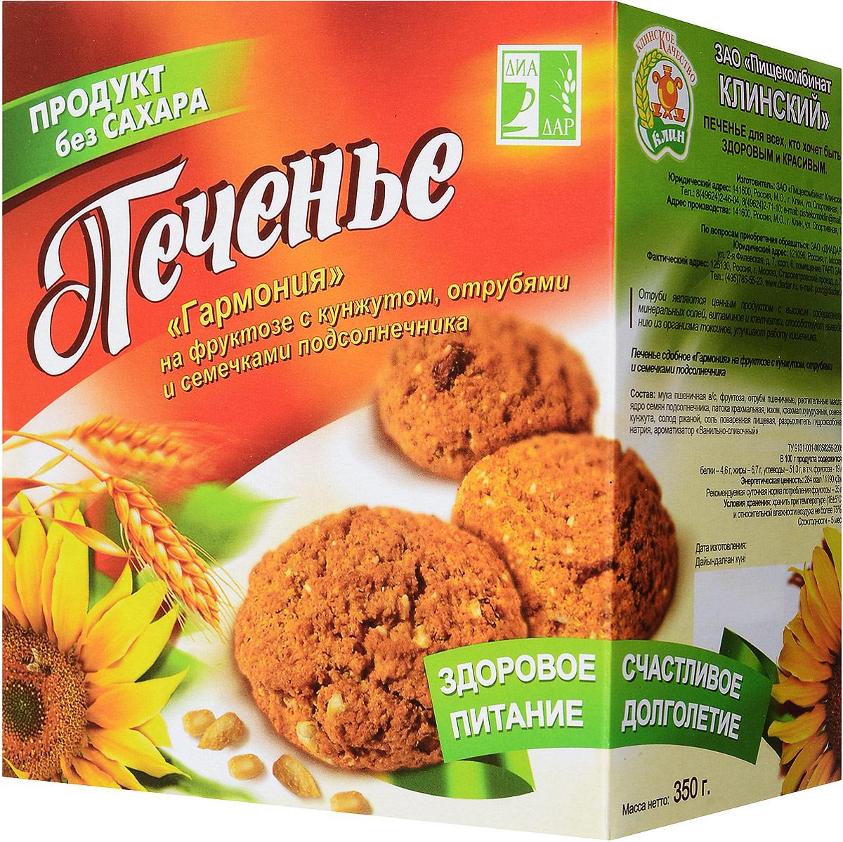 Гармония Печенье на фруктозе с кунжутом отрубями и семечками подсолнечника, 350 г 4607035430442