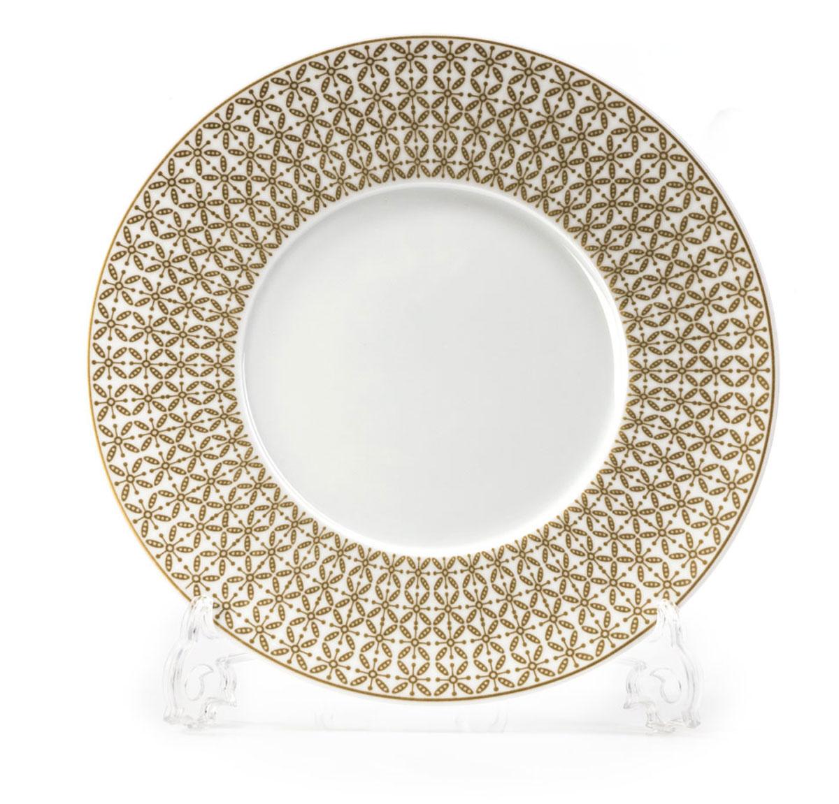 Тарелка La Rose des Sables Ажур, цвет: золотой, диаметр 21 см830123 2302
