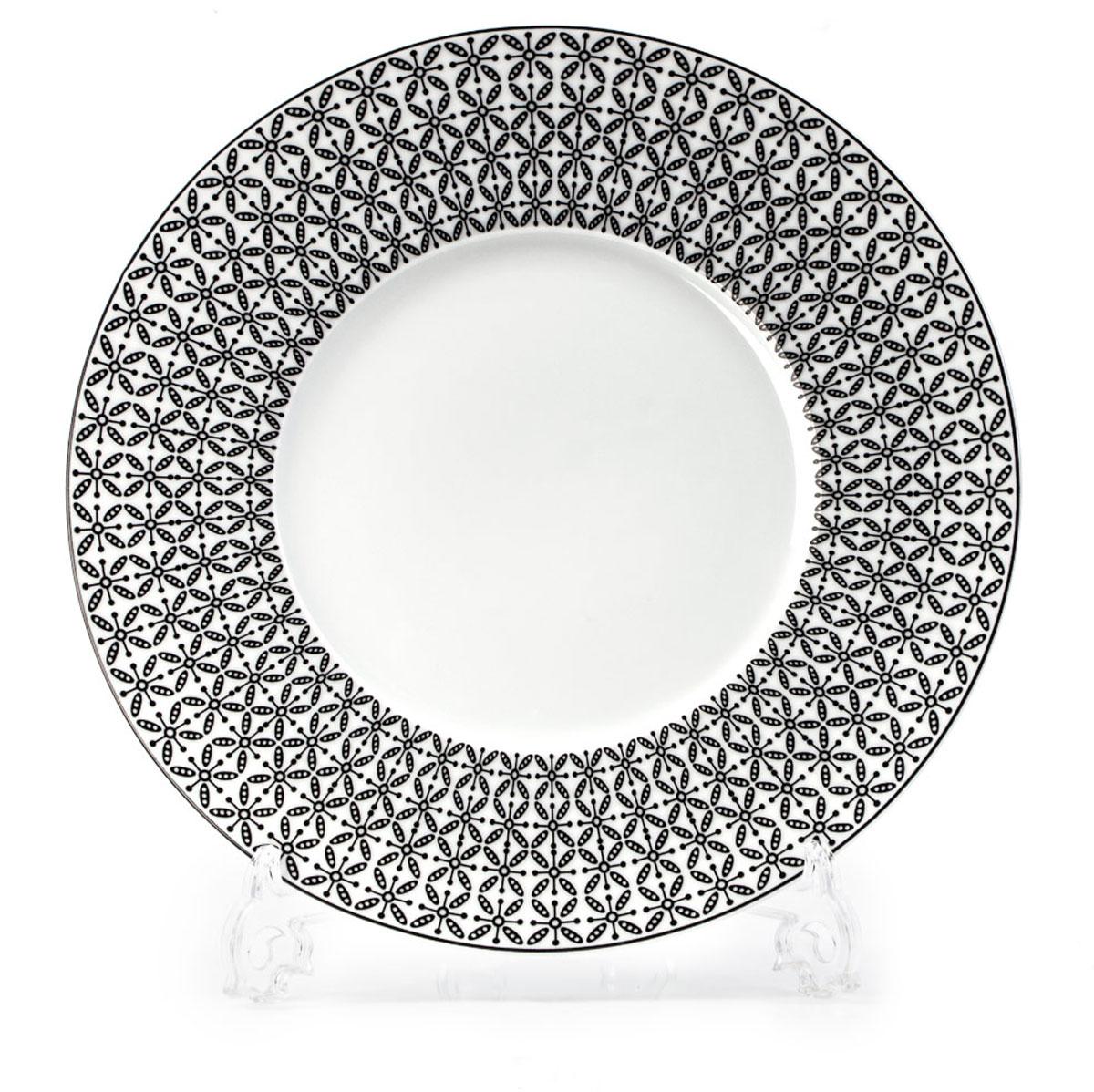 Тарелка La Rose des Sables Ажур, цвет: черный, диаметр 27 см830127 2300
