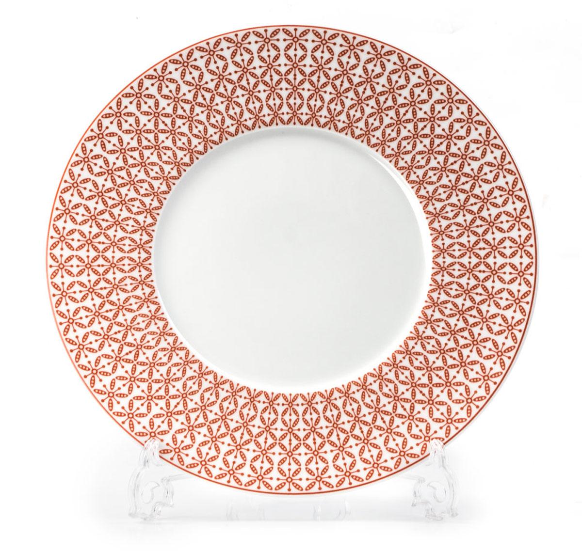 Тарелка La Rose des Sables Ажур, цвет: красный, диаметр 27 см830127 2301