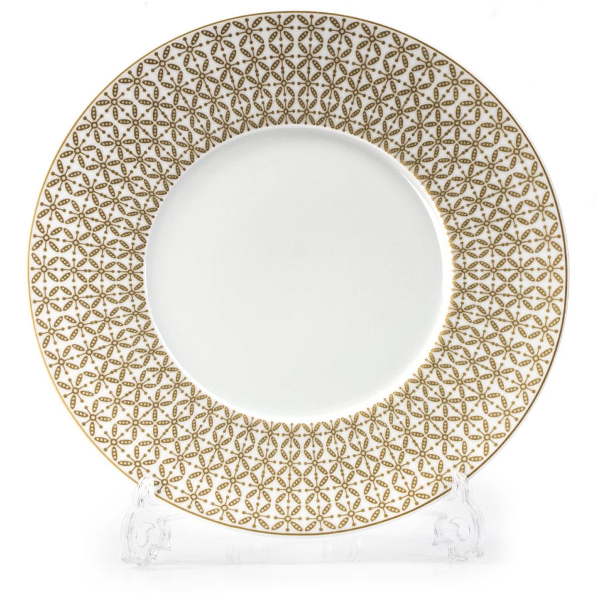 Тарелка La Rose des Sables Ажур, цвет: золотой, диаметр 27 см830127 2302
