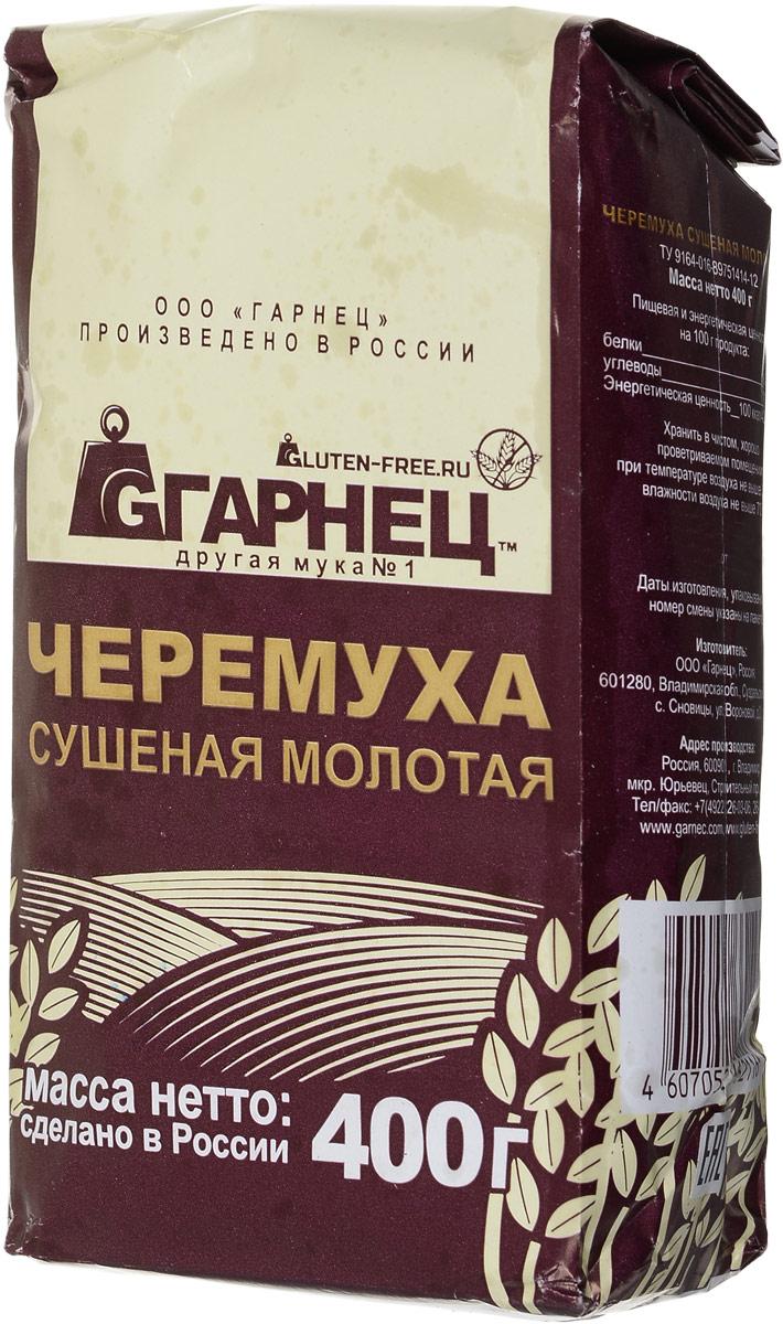 Гарнец Черемуха сушеная молотая, 400 г4607052662116Черемуховая мука обладает горьковатым вкусом, напоминает миндаль, в тоже время имеет сладковатый привкус, похожий на чернику. Благодаря своему необыкновенному и изысканному вкусу черёмуховая мука используется для приготовления блинов, пирогов, кексов, ватрушек, хлеба и, конечно же, для выпечки знаменитого Черёмухового торта.