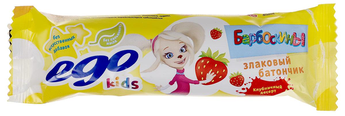 Ego Kids Батончик злаковый Клубничный десерт, 25 г4607061253466Батончики мюсли Ego Kids - это новое поколение диетических продуктов для ваших детей. Они представляют собой концентрированный набор крупноволокнистой пищи, витаминов и микроэлементов. Уважаемые клиенты! Обращаем ваше внимание, что полный перечень состава продукта представлен на дополнительном изображении.