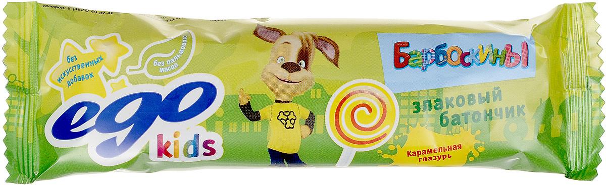 Ego Kids Батончик злаковый Карамельная глазурь, 25 г4607061253480Батончики мюсли Ego Kids - это новое поколение диетических продуктов для ваших детей. Они представляют собой концентрированный набор крупноволокнистой пищи, витаминов и микроэлементов. Уважаемые клиенты! Обращаем ваше внимание, что полный перечень состава продукта представлен на дополнительном изображении.