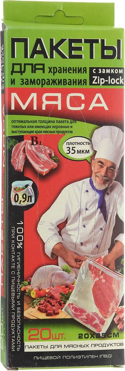 Пакет для хранения и замораживания мяса Kwestor, 20 х 25 см, 20 шт625-005Пакеты для хранения и замораживания мяса Kwestor изготовлены из пищевого полиэтилена (ПВД) и снабжены прочной застежкой Zip-lock. Пакеты предназначены для упаковки мясных продуктов, а также для хранения в холодильнике и заморозки в морозильной камере. Могут использоваться для продления срока свежести (до 3-х недель) колбасных изделий. Продукт не теряет форму, не прилипает к пакету, не сохнет в пакете, сохраняя свежесть и полезные свойства. Оптимальная толщина пакета удобна для тяжелых и имеющих неровные и выступающие края мясных продуктов. Пакеты обеспечивают 100% безопасность при контакте с пищевыми продуктами. Многоразового использования - перед повторным использованием промыть водой. Пакеты не пропускают запахи и влагу, выдерживают шоковую заморозку и могут использоваться в микроволновой печи.