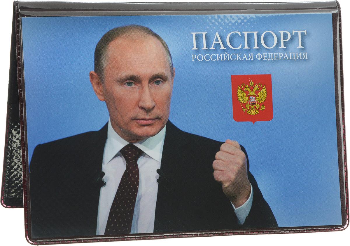Обложка для паспорта Главдор Путин В.В.. GL-235_вид 3GL-235_вид 3Обложка для паспорта Главдор Путин В.В. выполнена из ПВХ. Изделие оформлено изображением В.В. Путина. Внутри расположено 2 прозрачных кармашка для вашего паспорта. Такие обложки предназначены для защиты ваших документов от пыли, грязи и влаги. Они сохранят их целыми и невредимыми.