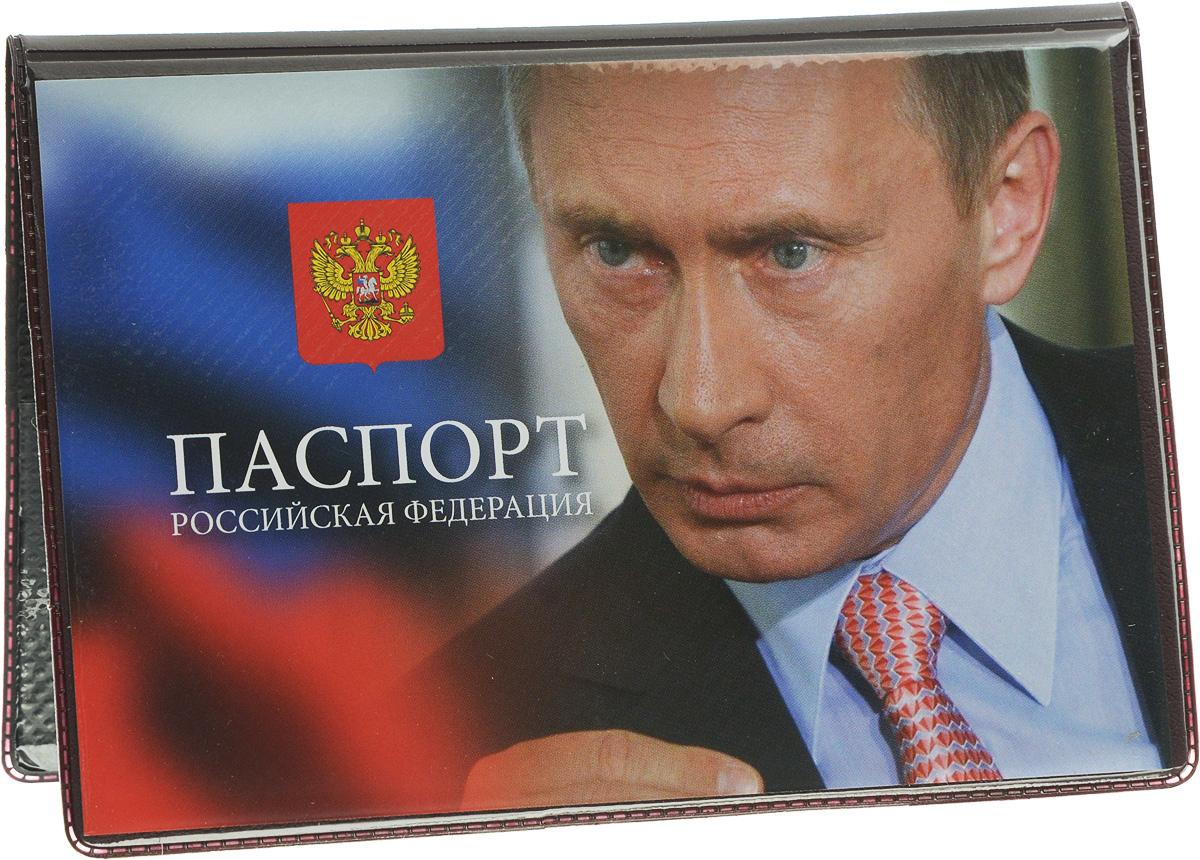 Обложка для паспорта Главдор Путин В.В.. GL-235_вид 1GL-235_вид 1Обложка для паспорта Главдор Путин В.В. выполнена из ПВХ. Изделие оформлено изображением В.В. Путина. Внутри расположено 2 прозрачных кармашка для вашего паспорта. Такие обложки предназначены для защиты ваших документов от пыли, грязи и влаги. Они сохранят их целыми и невредимыми.