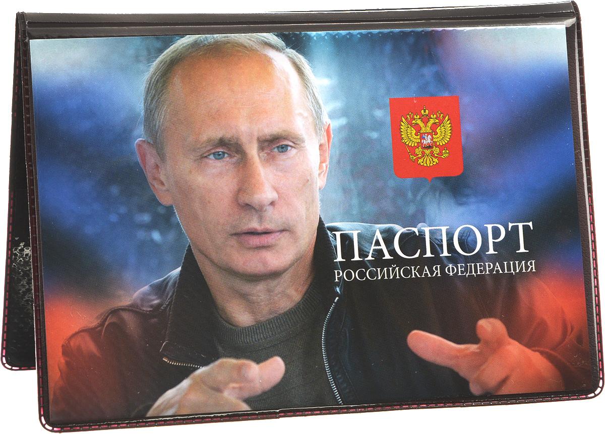 Обложка для паспорта Главдор Путин В.В.. GL-235_вид 2GL-235_вид 2Обложка для паспорта Главдор Путин В.В. выполнена из ПВХ. Изделие оформлено изображением В.В. Путина. Внутри расположено 2 прозрачных кармашка для вашего паспорта. Такие обложки предназначены для защиты ваших документов от пыли, грязи и влаги. Они сохранят их целыми и невредимыми.