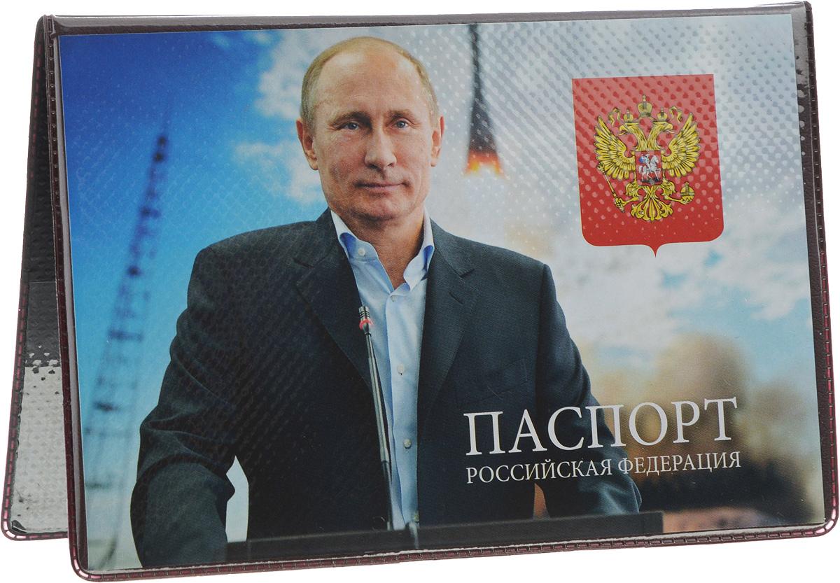 Обложка для паспорта Главдор Путин В.В. на космодромеGL-235_на космодромеОбложка для паспорта Главдор Путин В.В. на космодроме выполнена из ПВХ. Изделие оформлено изображением В.В. Путина на космодроме. Внутри расположено 2 прозрачных кармашка для вашего паспорта. Такие обложки предназначены для защиты ваших документов от пыли, грязи и влаги. Они сохранят их целыми и невредимыми.