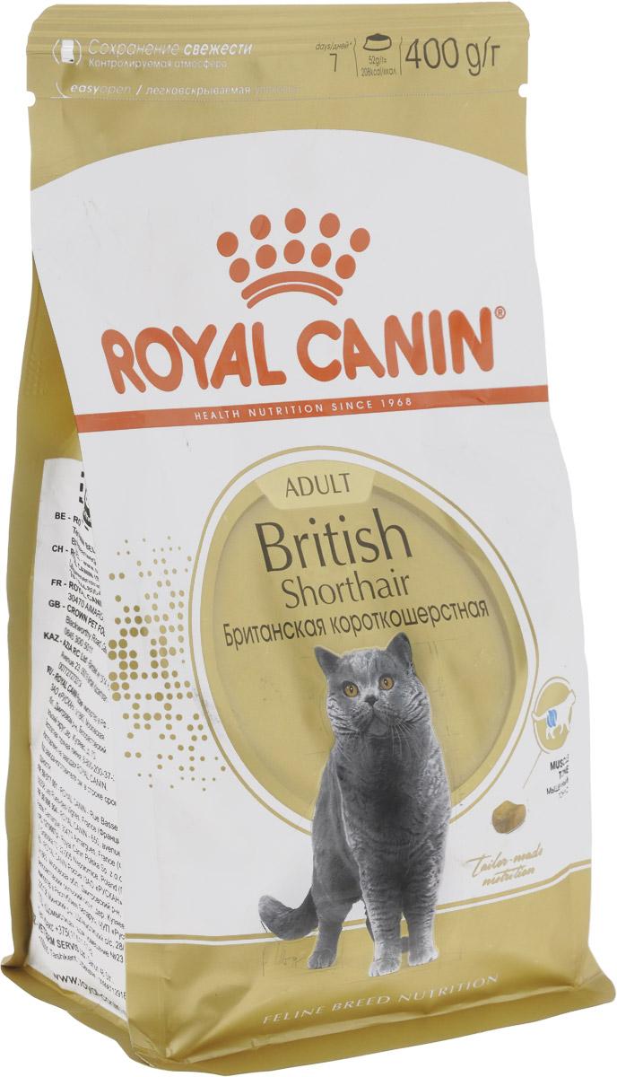 Корм сухой Royal Canin British Shorthair Adult для британских короткошерстных кошек старше 12 месяцев, 400 г. 64026402_новинкаКорм Royal Canin British Shorthair Adult - полноценный сухой корм для британских короткошерстных кошек. Медленное разгрызание и поглощение корма: забота о гигиене ротовой полости. Чтобы кошка по возможности не проглатывала корм, не разгрызая, ей необходимы крокеты особой формы и размера - тогда их поедание будет более физиологичным. Это решает и проблему чистки зубов, таким образом поддерживается гигиена ротовой полости. Мощные и коренастые, британские короткошерстные кошки испытывают повышенную нагрузку на суставы в сравнении с кошками меньшего веса. Крупное сердце - риск для здоровья. Эта порода имеет предрасположенность к сердечным заболеваниям. Соблюдение диетических рекомендаций — залог здоровья сердца! Корм Royal Canin Maine Coon Adult содержит все необходимые компоненты для поддержания здоровья вашего питомца, а именно: - L-карнитином, который участвует в обмене жиров, - жирные кислоты Омега-3, способствуют сохранению...