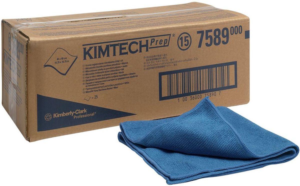 Салфетка протирочная Kimtech, 40 х 40 см, 25 шт. 75897589Некоторые контролируемые задачи очистки требуют специальных протирочных средств. Повысьте производительность труда и сократите затраты, используя ассортимент высококачественной продукции Kimberly-Clark. Когда точность и надежность имеют важное значение, используйте салфетки для подготовки поверхностей KIMTECH®. Микрофибра для транспортной отрасли и промышленных предприятий не содержит силикона. Поставьте эффективность во главу угла – выполняйте работу быстрее и поддерживайте высокие стандарты гигиены с нашим ассортиментом высококачественных средств для протирки.
