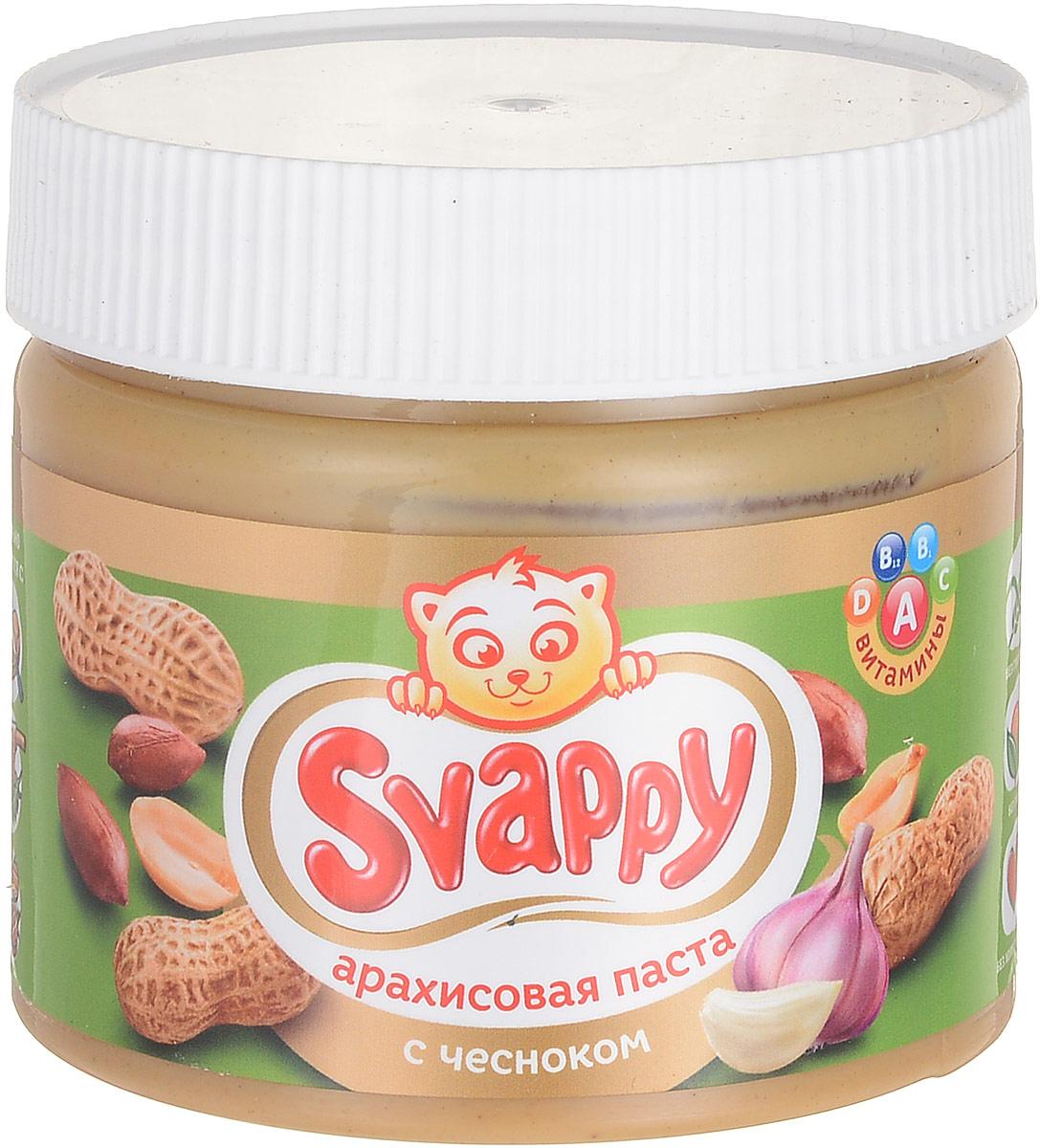 """Арахисовая паста с чесноком """"Svappy"""" - эксклюзивный продукт из отборного аргентинского арахиса, выращенного по стандартам контроля GMP. Паста не содержит в себе ГМО, глютена и прочих вредных веществ. Процедура обжаривания арахиса происходит по особой рецептуре, разработанной технологами, также паста имеет приятную консистенцию, не прилипает во время еды и насыщена витаминами A, B1, B12, C, D. Каждая баночка проходит чуткий контроль технологов и отдела ОТК. Продукция полностью сертифицирована и прошла все лабораторные и бактериологические исследования. Уважаемые клиенты! Обращаем ваше внимание, что полный перечень состава продукта представлен на дополнительном изображении."""