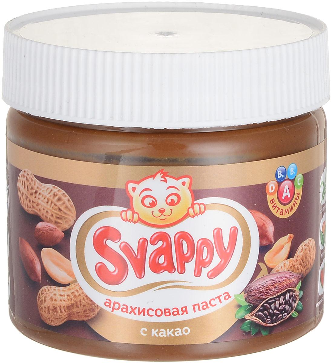 """Арахисовая паста с какао """"Svappy"""" - эксклюзивный продукт из отборного аргентинского арахиса, выращенного по стандартам контроля GMP. Паста не содержит в себе ГМО, глютена и прочих вредных веществ. Процедура обжаривания арахиса происходит по особой рецептуре, разработанной технологами, также паста имеет приятную консистенцию, не прилипает во время еды и насыщена витаминами A, B1, B12, C, D. Каждая баночка проходит чуткий контроль технологов и отдела ОТК. Продукция полностью сертифицирована и прошла все лабораторные и бактериологические исследования. Уважаемые клиенты! Обращаем ваше внимание, что полный перечень состава продукта представлен на дополнительном изображении."""
