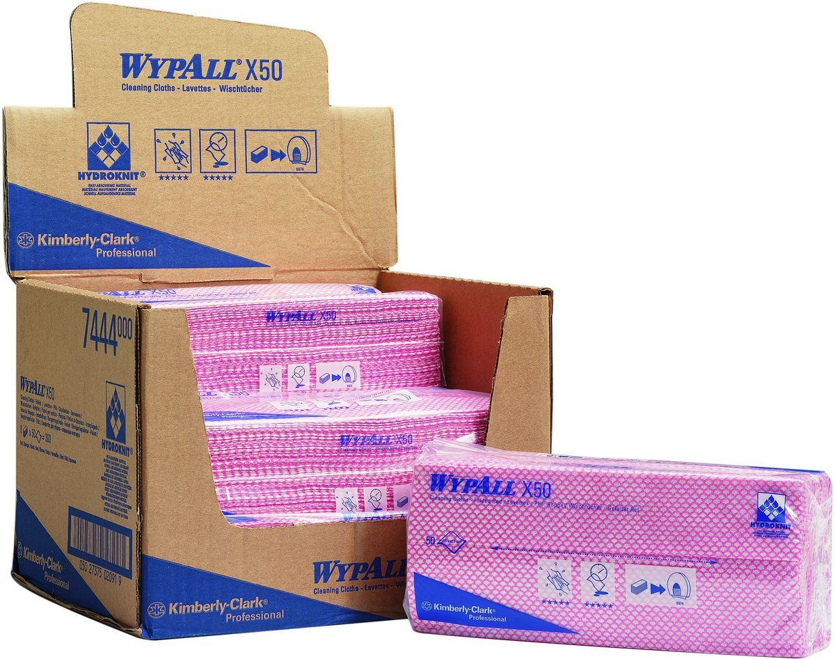 Салфетка протирочная Wypall Х50, 50 листов. 74447444Протирочные салфетки для многоразового использования, изготовленные по технологии HYDROKNIT®, обладают отличной впитывающей способностью, долговечностью и прочностью (как в сухом, так и во влажном состоянии), могут использоваться с большинством растворителей, обеспечивают быструю очистку и помогают сократить расходы. Идеальное решение для гигиеничной уборки в туалетных комнатах, клинических помещениях и палатах пациентов, на кухнях и участках приготовления пищи; помогает предотвратить перекрестное загрязнение за счет цветовой кодировки. Салфетки допускают стирку и повторное использование, что уменьшает объем отходов и сокращает эксплуатационные затраты. Формат поставки: протирочные салфетки со сложением interfold, упакованные в полиэтиленовый пакет для защиты от брызг и воды, обеспечивающий мгновенный доступ к гигиенически защищенным салфеткам на рабочем месте. 7441 - синий 7442 - зеленый 7443 - желтый 7444 - красный