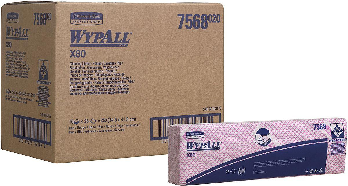 Салфетка протирочная Wypall Х80, 4 сложения, 25 листов, 10 упаковок. 75687568Протирочные салфетки для многоразового использования, изготовленные по технологии HYDROKNIT®, обладают отличной впитывающей способностью, долговечностью и прочностью (как в сухом, так и во влажном состоянии), могут использоваться с большинством растворителей, обеспечивают быструю очистку и помогают сократить расходы. Идеальное решение для выполнения сложных задач на производственных участках со строгим разделением операций, при грубой очистке в клинических помещениях и палатах пациентов, на кухнях и участках приготовления пищи; помогает предотвратить перекрестное загрязнение за счет цветовой кодировки. Салфетки можно стирать и использовать повторно, что уменьшает объем отходов и сокращает эксплуатационные затраты. Формат поставки: сложенные протирочные салфетки, упакованные в полиэтиленовый пакет для защиты от брызг и воды, обеспечивающий мгновенный доступ к гигиенически защищенным салфеткам на рабочем месте. 7 - синий 7566 - зеленый 7567 - желтый 7568 - красный