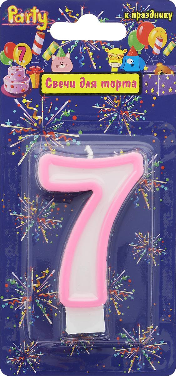 Action! Свеча-цифра для торта 7 лет цвет розовыйAPI0318-7_розовыйСвеча-цифра для торта Action! выполнена в виде цифры 7 из белого парафина с цветным контуром по краям. Свеча-цифра создает неповторимую атмосферу праздника и прекрасно вписывается в любой интерьер. Свеча для торта - отличный способ порадовать именинника!