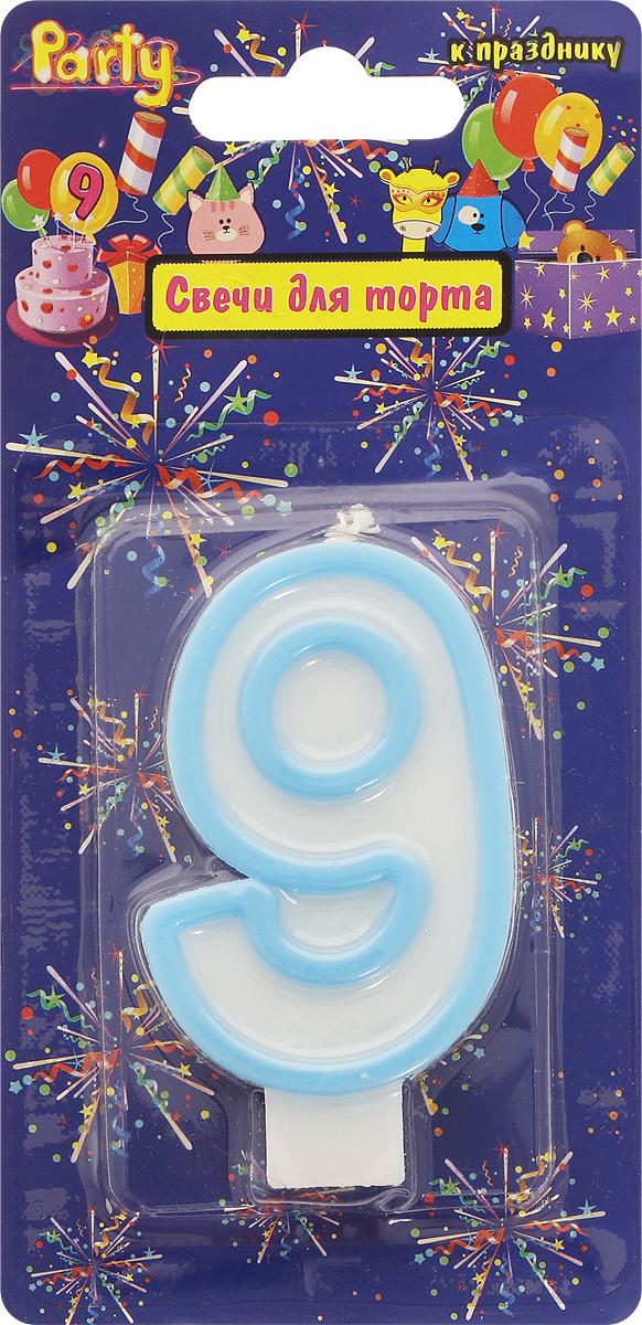 Action! Свеча-цифра для торта 9 лет цвет голубойAPI0318-9Свеча-цифра для торта Action! выполнена в виде цифры 9 из белого парафина с цветным контуром по краям. Свеча-цифра создает неповторимую атмосферу праздника и прекрасно вписывается в любой интерьер. Свеча для торта - отличный способ порадовать именинника!