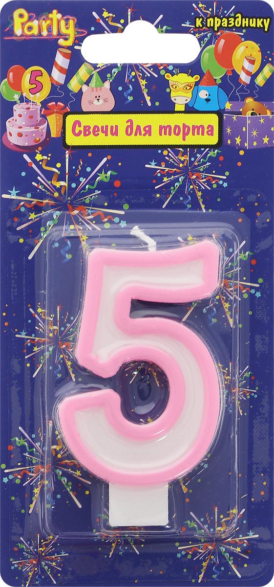Action! Свеча-цифра для торта 5 лет цвет розовый