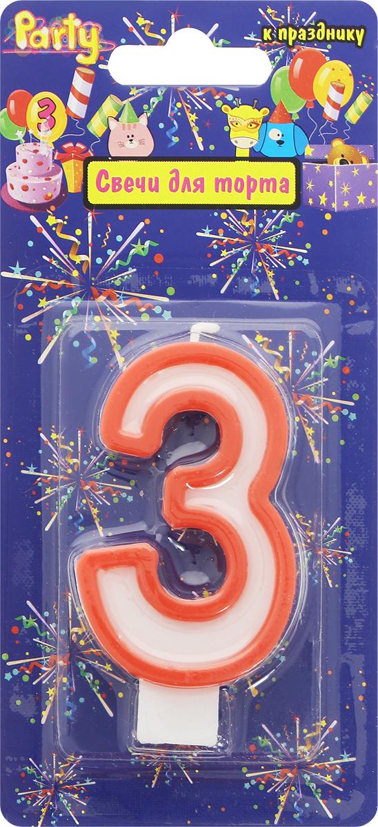 Action! Свеча-цифра для торта 3 года цвет красныйAPI0318-3Свеча-цифра для торта Action! выполнена в виде цифры 3 из белого парафина с цветным контуром по краям. Свеча-цифра создает неповторимую атмосферу праздника и прекрасно вписывается в любой интерьер. Свеча для торта - отличный способ порадовать именинника!