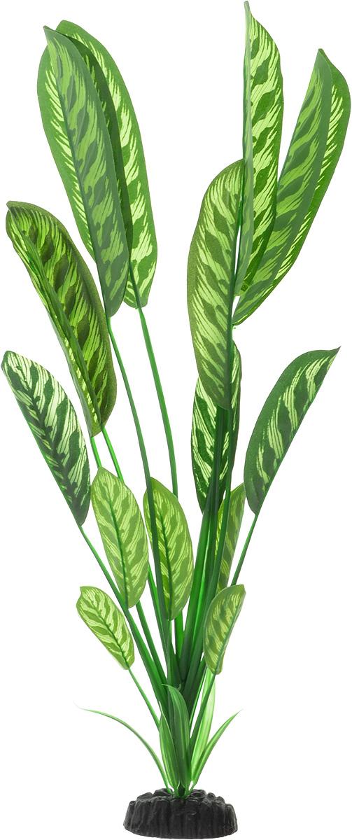 Растение для аквариума Barbus Диффенбахия тигровая, шелковое, высота 50 смPlant 036/50Растение для аквариума Barbus Диффенбахия тигровая, выполненное из качественного шелка, станет прекрасным украшением вашего аквариума. Шелковое растение идеально подходит для дизайна всех видов аквариумов. В воде происходит абсолютная имитация живых растений. Изделие не требует дополнительного ухода и просто в применении. Растение абсолютно безопасно, нейтрально к водному балансу, устойчиво к истиранию краски, подходит как для пресноводного, так и для морского аквариума. Растение для аквариума Barbus поможет вам смоделировать потрясающий пейзаж на дне вашего аквариума или террариума. Высота растения: 50 см.