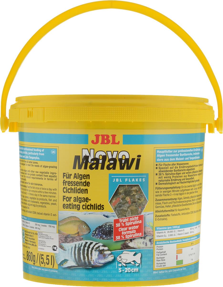 Корм JBL NovoMalawi для растительноядных цихлид из озер Малави и Таньгаика, в форме хлопьев, 860 г (5,5 л)JBL3001200JBL NovoMalawi - профессиональный корм для цихлид питающихся водорослями из озер Малави и Танганьика. Корм содержит ценные водоросли, растительное сырьё и клетчатку, и кроме того, небольшой процент животного белка, который специально добавляется в соответствии с питательными потребностями цихлид. Ценные каротиноиды поддерживают яркую окраску рыб. Важные витамины укрепляют здоровье. Сбалансированная смесь всех важных питательных элементов: белков, жиров и углеводов. Жизненно необходимые минералы и витамины обеспечивают здоровый рост, повышают устойчивость к заболеваниям. Каротиноиды в корме способствуют сохранению яркой окраски рыб. Рекомендации по кормлению: 2-3 раза в день, в количестве, которое съедается в течение нескольких минут. Подростковую рыбу рекомендуется кормить несколько чаще. Товар сертифицирован.