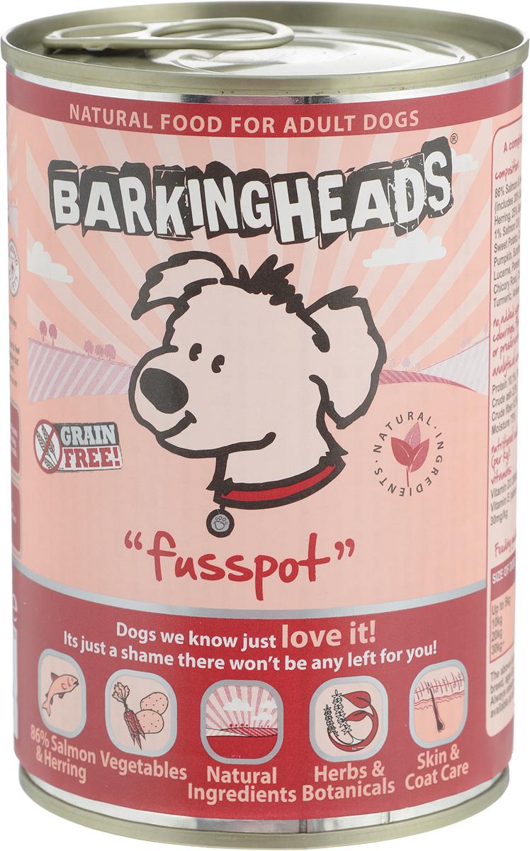 Консервы Barking Heads Fusspot для собак, с лососем и овощами, 400 г45203Консервы Barking Heads Fusspot - это качественный полноценный мясной обед. Не содержит искусственных красителей, искусственных ароматизаторов, консервантов и ГМО. Имеет тот естественный, настоящий и типичный вкус мяса, который собаки любят больше всего. Состав: 86% лосося и сельди (лосось - 30%, сельдь - 30%, бульон из лосося - 25%, масло лосося - 1%), картофель, батат, сушёная морковь, тыква, растительное масло, ламинария, люцерна, сушёная петрушка, сельдерей, корень цикория, корица, куркума, анисовое семя. Товар сертифицирован.