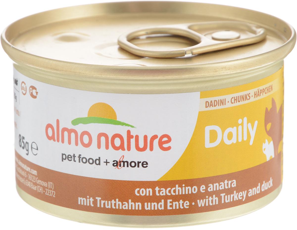 Консервы Almo Nature для кошек, с индейкой и уткой, 85 г24063Консервы для кошек Almo Nature сохраняют свежесть каждого кусочка. Корм изготовлен только из свежих высококачественных натуральных ингредиентов, что обеспечивает здоровье вашей кошки. Не содержит ГМО, антибиотиков, химических добавок, консервантов и красителей. Состав: свежее мясо (из которого утка 4%, индейка 14%), минералы, сахар. Пищевые добавки: Витамин А мин. 1110 МЕ/кг, Витамин D3 140 МЕ/кг, Витамин Е 10 мг/кг, Таурин 410 мг/кг, Сульфат меди пентагидрат 4,4 мг/кг (Cu 1,1 мг/кг). Товар сертифицирован.