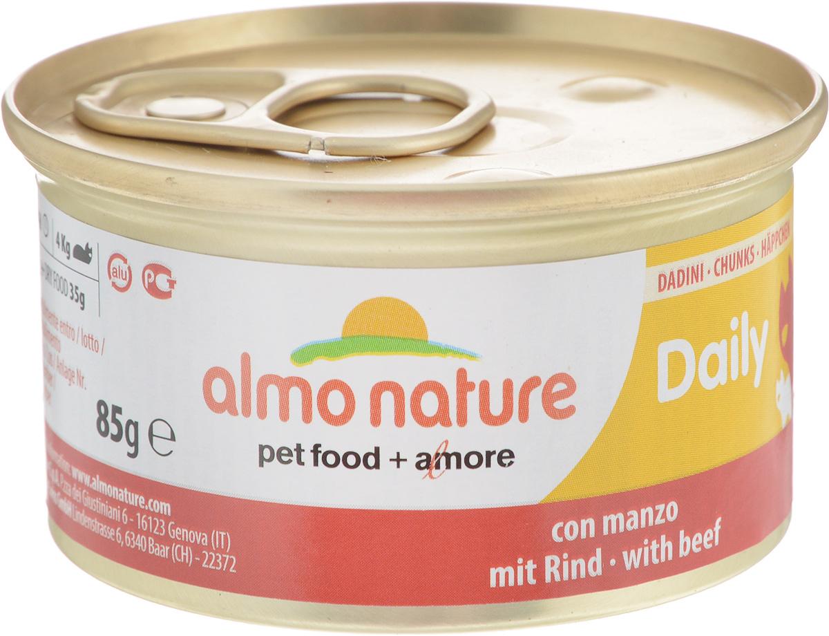 Консервы Almo Nature для кошек, с говядиной, 85 г20345Консервы для кошек Almo Nature сохраняют свежесть каждого кусочка. Корм изготовлен только из свежих высококачественных натуральных ингредиентов, что обеспечивает здоровье вашей кошки. Не содержит ГМО, антибиотиков, химических добавок, консервантов и красителей. Состав: мясо и его производные (говядина 4%), минералы, экстракт растительных волокон. Добавки: витамин A 1110 IU/кг, витамин D3 140 IU/кг, витамин E 10 мг/кг, таурин 410 мг/кг, сульфат меди пентагидрат 4,4 мг/кг (Cu 1,1 мг/кг). Пищевая ценность: белки 7,5%, клетчатка 0,1%, масла и жиры 4%, зола 2%, влажность 81%. Товар сертифицирован.