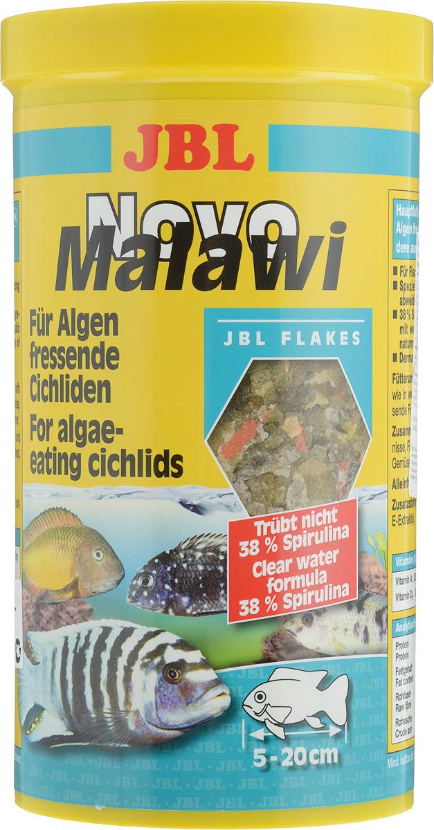 Корм JBL NovoMalawi для растительноядных цихлид из озер Малави и Таньгаика, в форме хлопьев, 160 г (1 л)JBL3001100JBL NovoMalawi - профессиональный корм для цихлид питающихся водорослями из озер Малави и Танганьика. Корм содержит ценные водоросли, растительное сырьё и клетчатку, и кроме того, небольшой процент животного белка, который специально добавляется в соответствии с питательными потребностями цихлид. Ценные каротиноиды поддерживают яркую окраску рыб. Важные витамины укрепляют здоровье. Сбалансированная смесь всех важных питательных элементов: белков, жиров и углеводов. Жизненно необходимые минералы и витамины обеспечивают здоровый рост, повышают устойчивость к заболеваниям. Каротиноиды в корме способствуют сохранению яркой окраски рыб. Рекомендации по кормлению: 2-3 раза в день, в количестве, которое съедается в течение нескольких минут. Подростковую рыбу рекомендуется кормить несколько чаще. Товар сертифицирован.