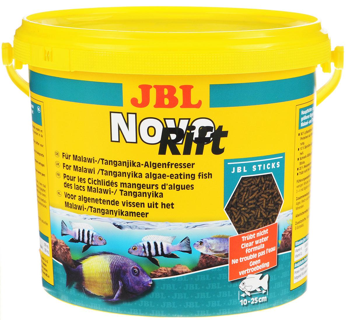 Корм JBL NovoRift для растительноядных восточноафриканских цихлид, в форме палочек, 5,5 л (2,75 кг)JBL3029600Корм JBL NovoRift содержит преимущественно отборные растительные вещества, объединенные в специальной комбинации, которая соответствует питательным потребностям цихлид из восточноафриканских озер. Корм JBL NovoRift особенно охотно поедается рыбами благодаря соей форме - маленькие палочки. Ценные витамины, ненасыщенные жирные кислоты и каротиноиды укрепляет иммунитет, способствует росту и более яркой окраске. В составе овощи, зерновые, водоросли, дрожжи, рачки, минералы. Рекомендации по кормлению: 2-3 раза в день в количестве, которое съедается рыбками за 2-3 минуты. Товар сертифицирован.