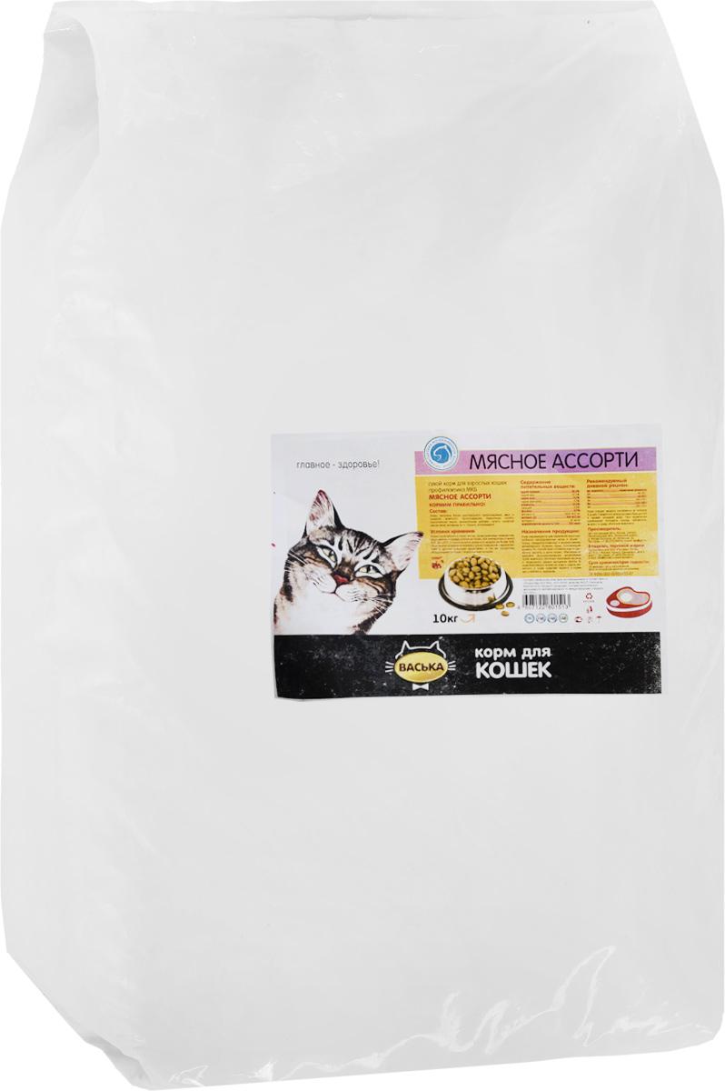 Корм сухой для кошек Васька, для профилактики мочекаменной болезни, мясное ассорти, 10 кг1513Корм Васька рекомендуется для кормления взрослых, особенно кастрированных котов и кошек - пород, предрасположенных к к возникновению мочекаменной болезни. Корм, понижающий уровень PH, способствует оптимальному содержанию кислоты в моче кошек, обеспечивает здоровое функционирование мочеполовых путей животного. Источник линолевой кислоты и надлежащий уровень витаминов группы В благотворно влияют на кожу и шерсть животного, а также позволяет держать в норме вес и избежать ожирения. Товар сертифицирован.