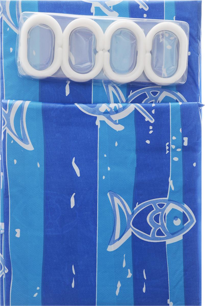 Штора в ванную 180х180см с 12 кольцами голубые рыбки с полоской