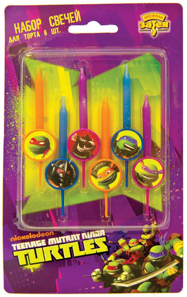 Веселая затея Свеча для торта Черепашки-ниндзя 6 шт1502-1236Свеча для торта Веселая затея Черепашки-ниндзя - декоративное украшение праздничного стола. На каждой свече медальон с персонажами одноименного мультфильма. Отличное решение для украшения торта или десерта ко дню рождения.