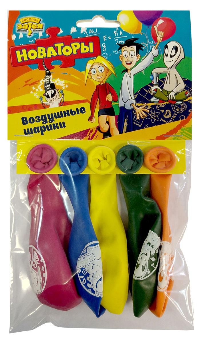 Веселая затея Набор воздушных шаров Новаторы 5 шт1111-0673Набор воздушных шаров Веселая затея Новаторы включает в себя 5 разноцветных шариков с рисунками. Изготовлены из прочного натурального латекса. Воздушные шарики помогут украсить место вашего праздника, праздничный стол или стать достойной наградой за победу в конкурсе. Эти яркие праздничные аксессуары поднимут настроение вам и вашим гостям!
