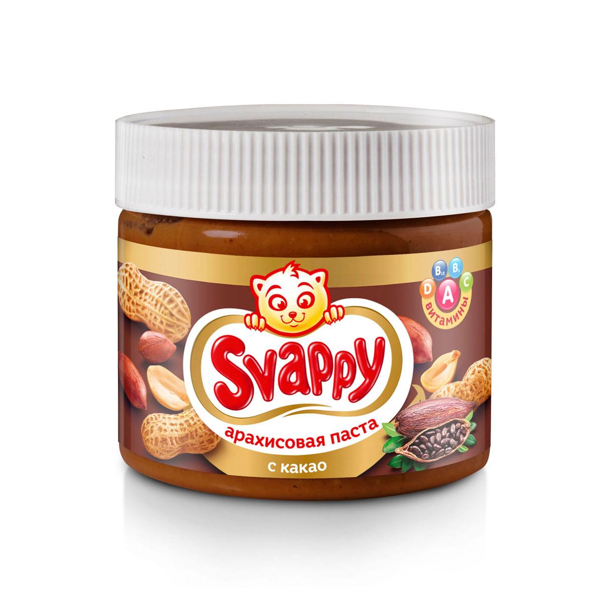 Svappy арахисовая паста с какао, 300 г4603726039031Арахисовая паста с какао Svappy - эксклюзивный продукт из отборного аргентинского арахиса, выращенного по стандартам контроля GMP. Паста не содержит в себе ГМО, глютена и прочих вредных веществ. Процедура обжаривания арахиса происходит по особой рецептуре, разработанной технологами, также паста имеет приятную консистенцию, не прилипает во время еды и насыщена витаминами A, B1, B12, C, D. Каждая баночка проходит чуткий контроль технологов и отдела ОТК. Продукция полностью сертифицирована и прошла все лабораторные и бактериологические исследования. Уважаемые клиенты! Обращаем ваше внимание, что полный перечень состава продукта представлен на дополнительном изображении.