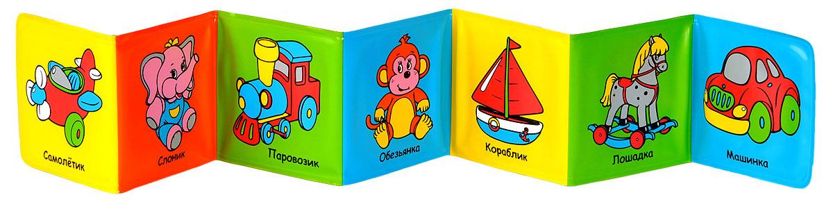 Умка Книжка-игрушка Мои игрушки Крошка Енот9785919419532, 978-5-91941-953-2Вашему вниманию предлагается книжка для ванной. С этой книжкой ваш малыш будет учиться произносить первые слова. Красочные иллюстрации сделают процесс купания для вашего малыша не только полезным, но интересным и веселым. Книжки для ванной изготовлены из экологически чистых материалов и абсолютно безопасны. Они нетоксичны, не боятся воды и не портятся. Родители по достоинству оценят эти книжки.