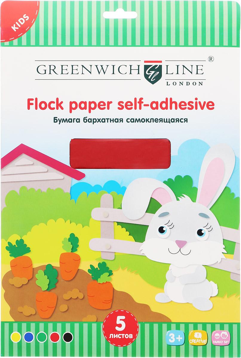 Greenwich Line Цветная бумага бархатная самоклеящаяся 5 листов Fpa4-07691Fpa4-07691_красный